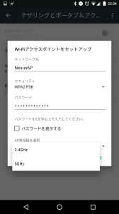 Screenshot_20151110-223406