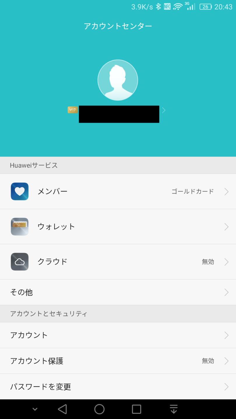 Screenshot_2016-01-26-20-43-25.png