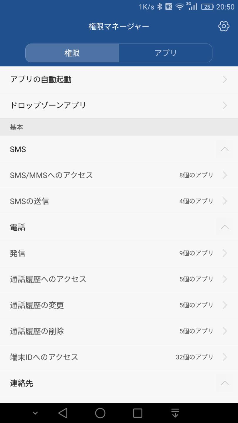 Screenshot_2016-01-26-20-50-02.png